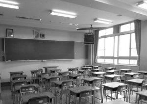 základná škola - učebňa